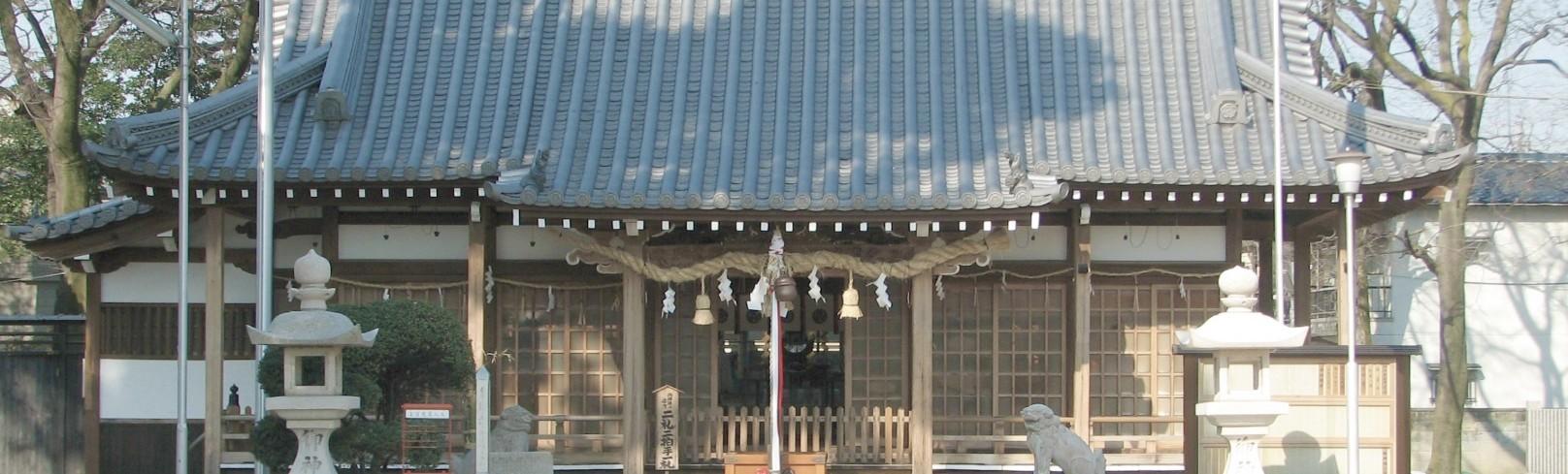 許麻神社全景